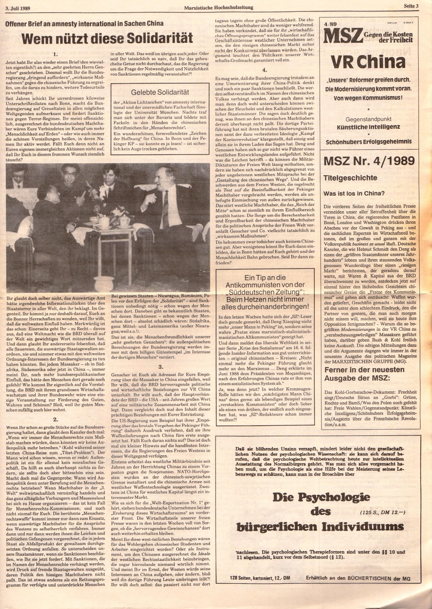 MG_Bochumer_Hochschulzeitung_19890703_03