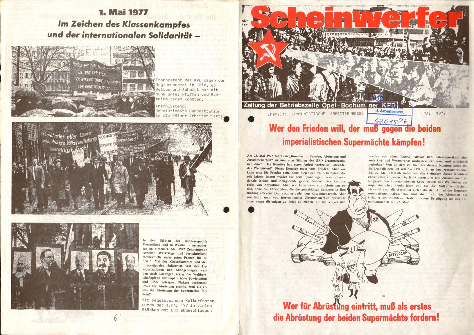 Bochum_Opel_AO_Scheinwerfer_19770500_01