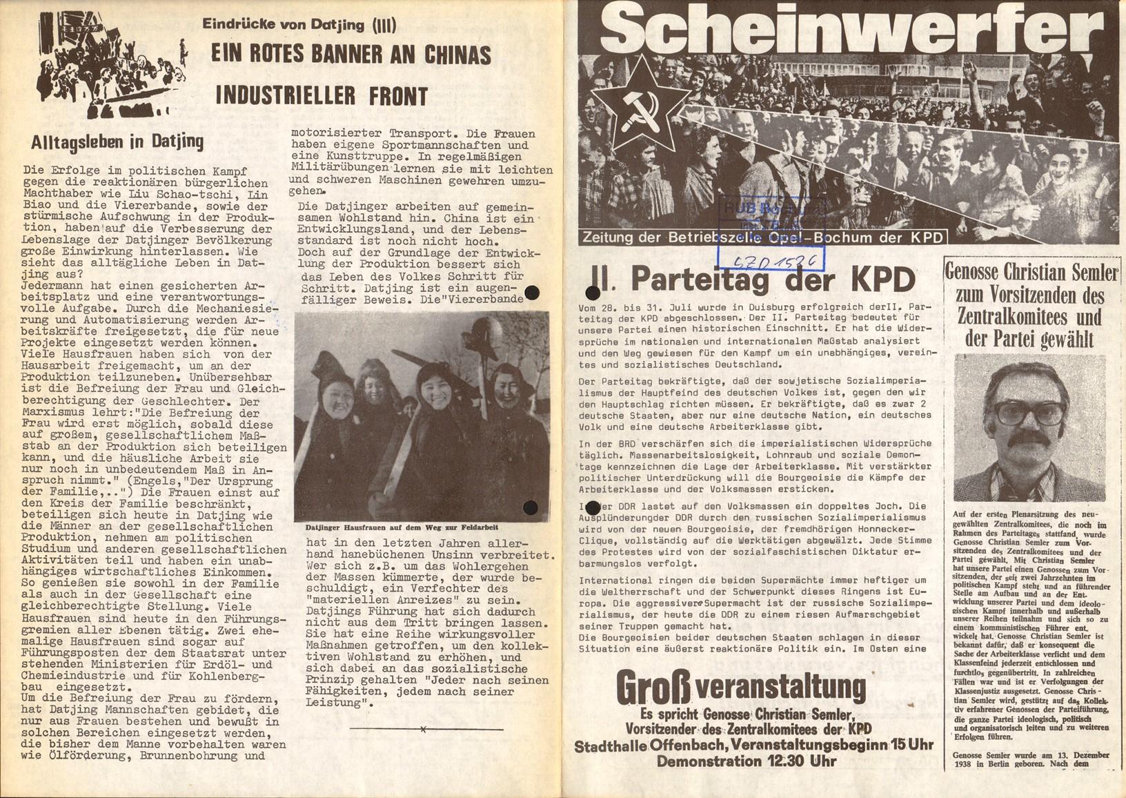 Bochum_Opel_AO_Scheinwerfer_19770800_01