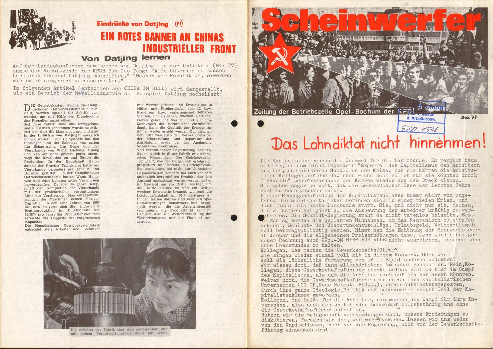 Bochum_Opel_AO_Scheinwerfer_19771200_01