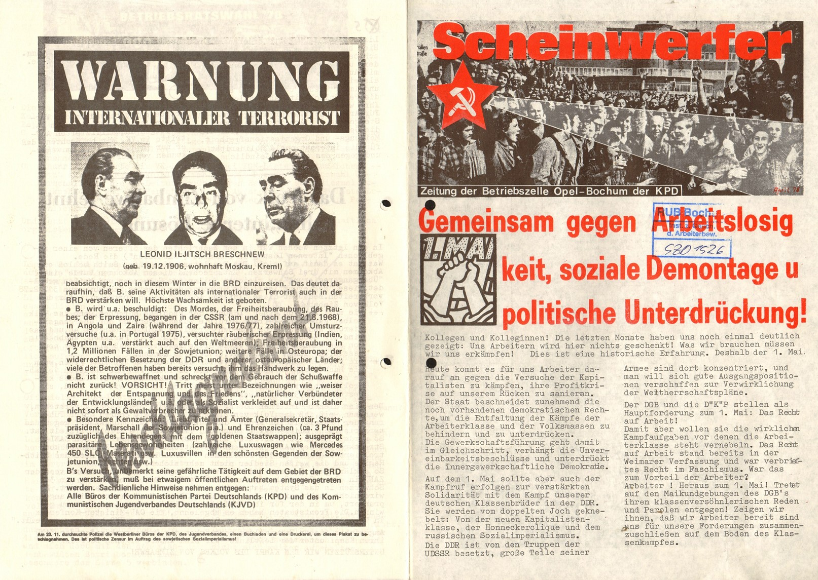 Bochum_Opel_AO_Scheinwerfer_19780200_01