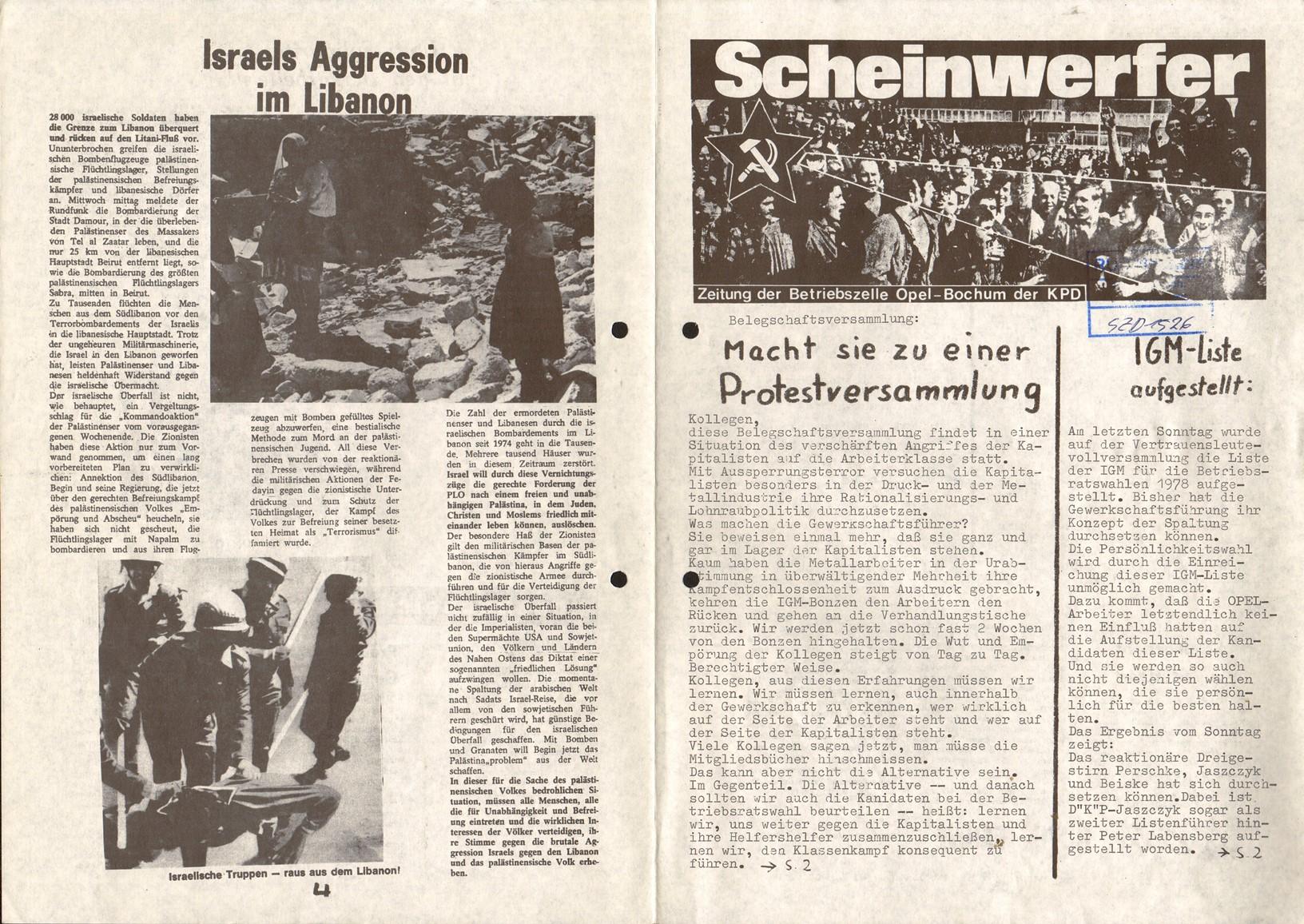 Bochum_Opel_AO_Scheinwerfer_19780400_1_01