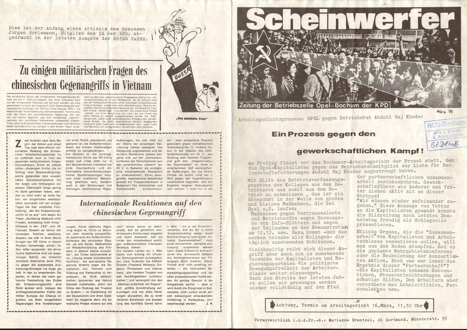 Bochum_Opel_AO_Scheinwerfer_19790300_01