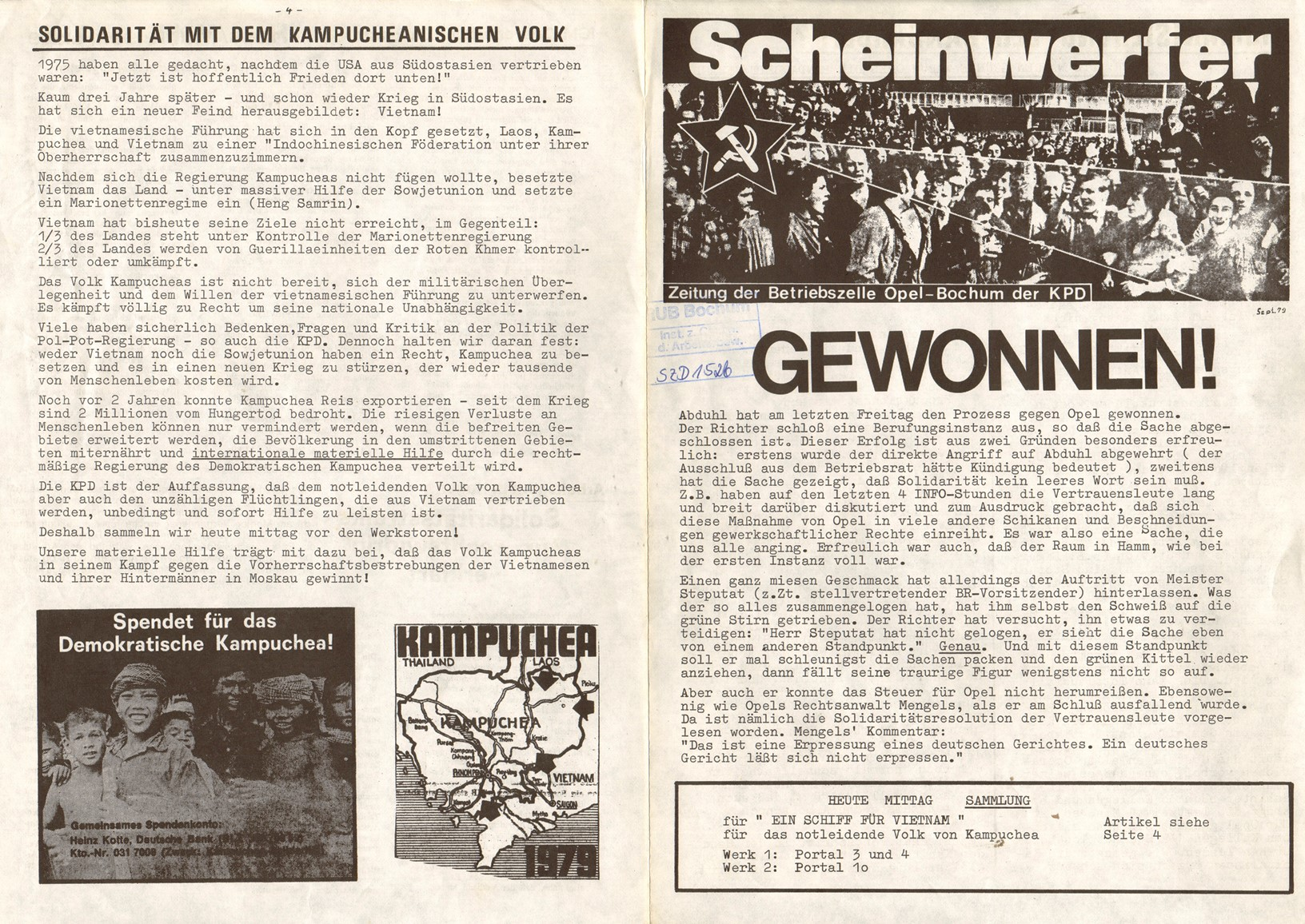 Bochum_Opel_AO_Scheinwerfer_19790900_01