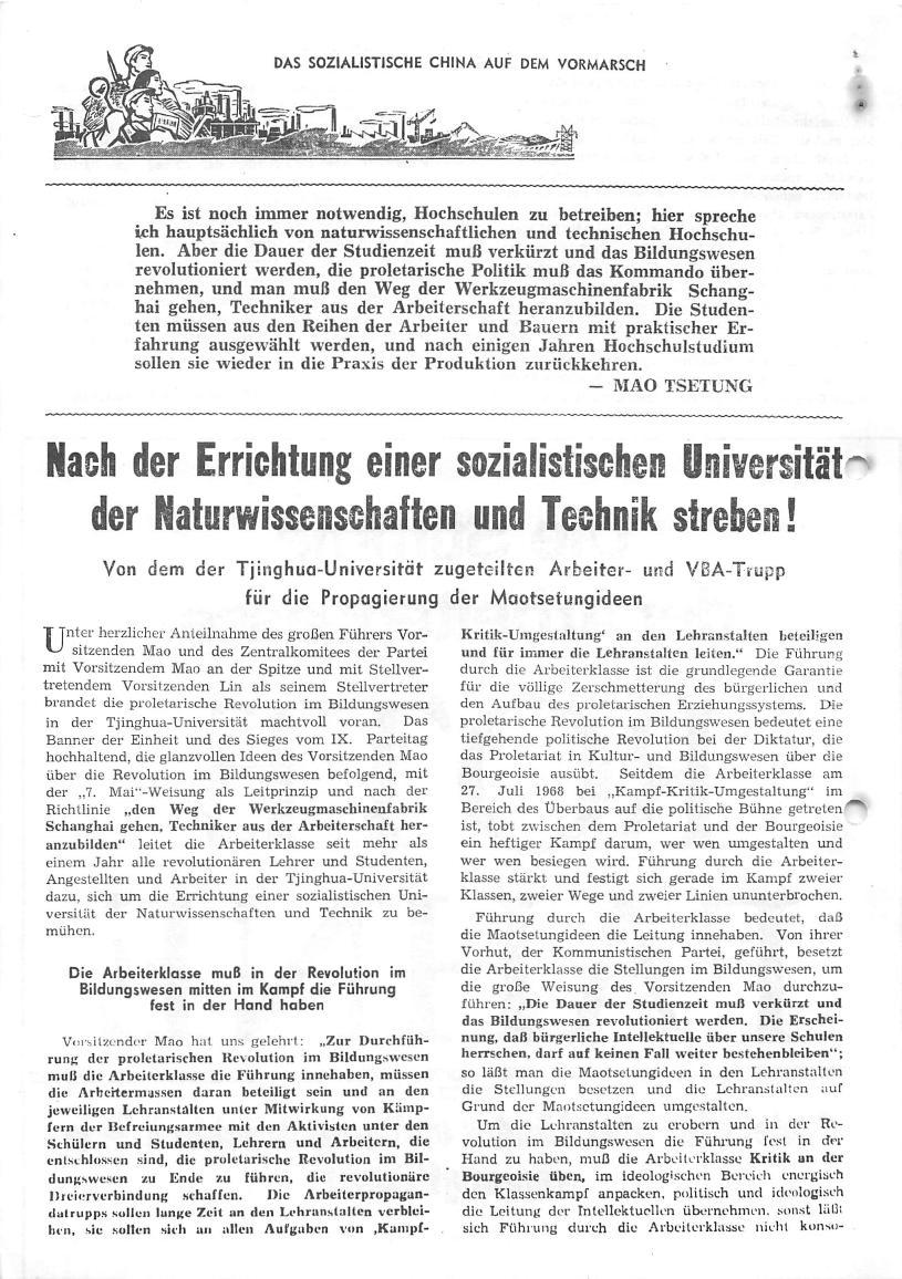 Bochum_KJVD_Unikoll_Rotfront_1970_03_12
