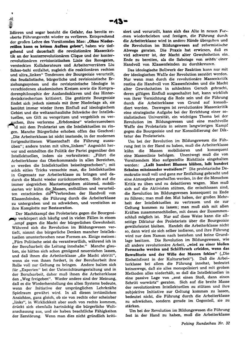 Bochum_KJVD_Unikoll_Rotfront_1970_03_13