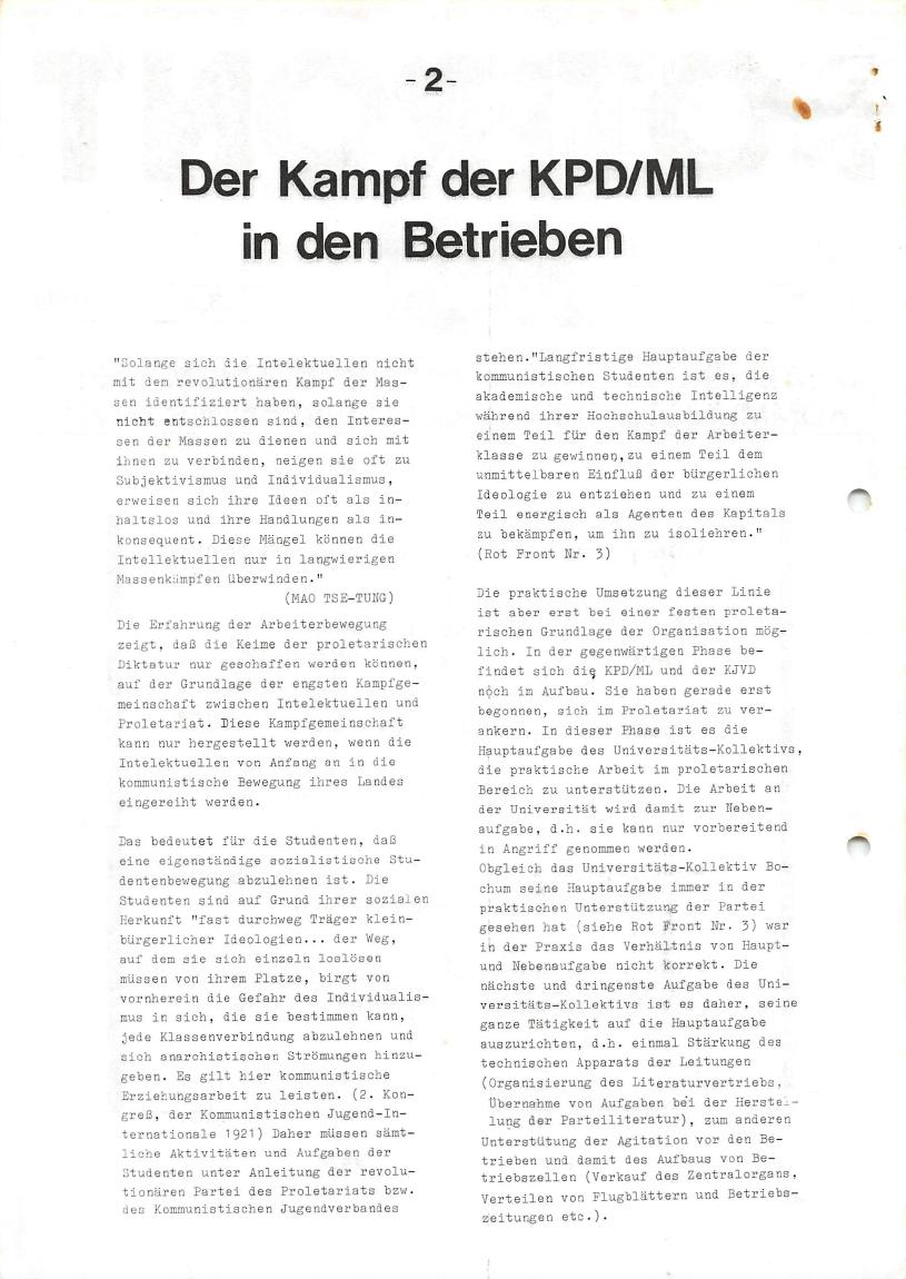 Bochum_KJVD_Unikoll_Rotfront_1971_01_02_02