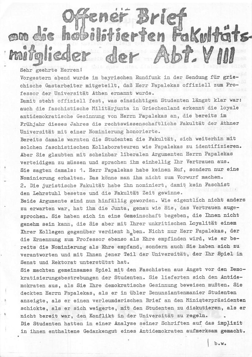Bochum_VDS_1969_RUB_Berufungspolitik_151