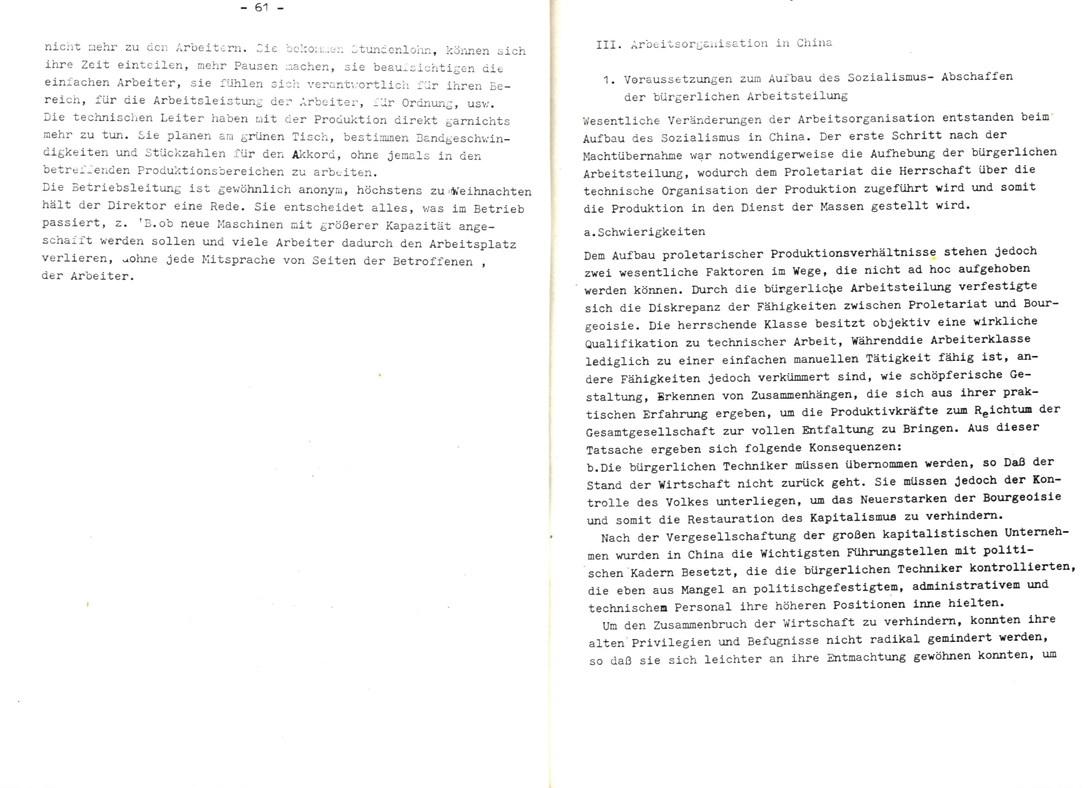 Bochum_19720000_SAG_35