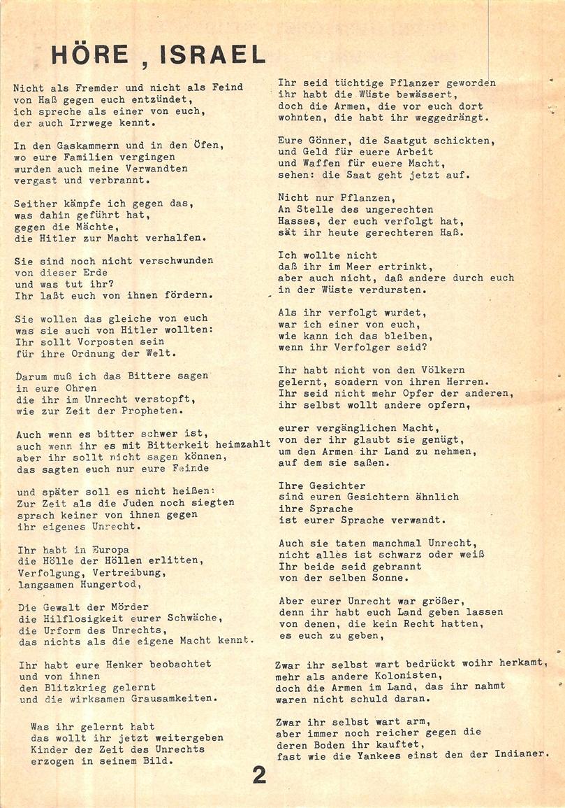Bochum_RUB_Auslaenderkorrespondenz_19750900_004
