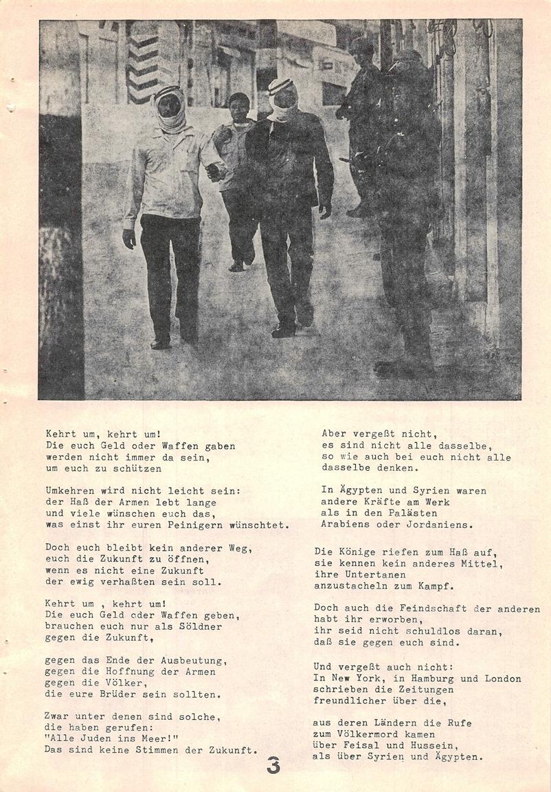 Bochum_RUB_Auslaenderkorrespondenz_19750900_005