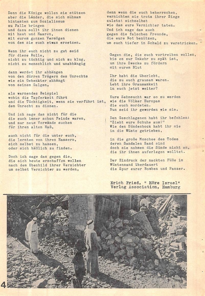 Bochum_RUB_Auslaenderkorrespondenz_19750900_006