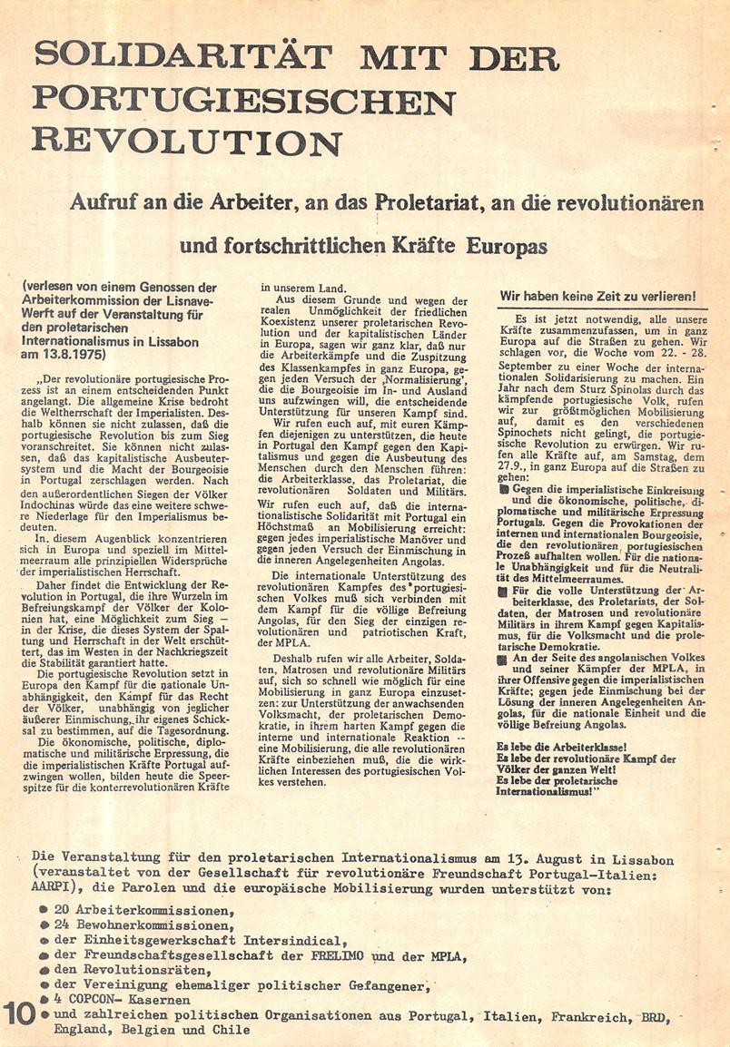 Bochum_RUB_Auslaenderkorrespondenz_19750900_012