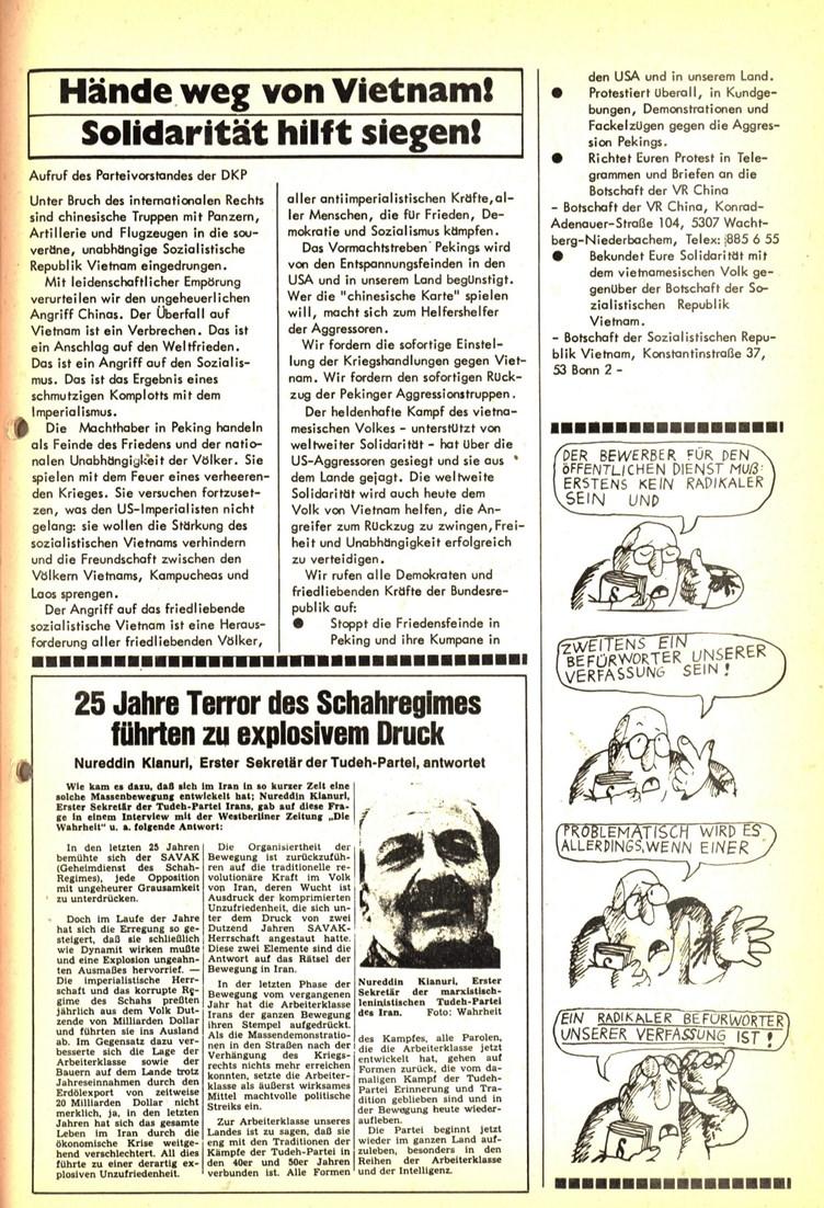 Dortmund_Impulse007