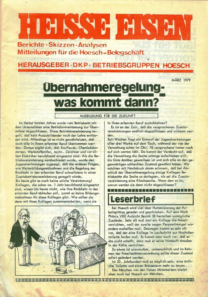 Dortmund_Hoesch003