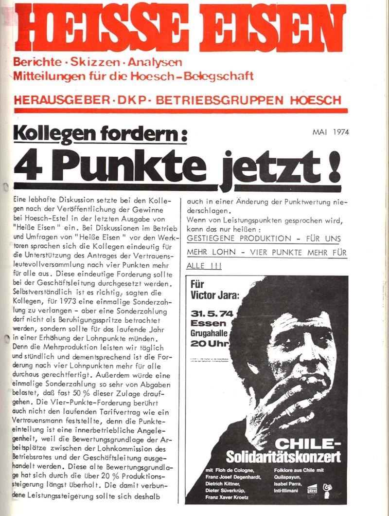 Dortmund_Hoesch235