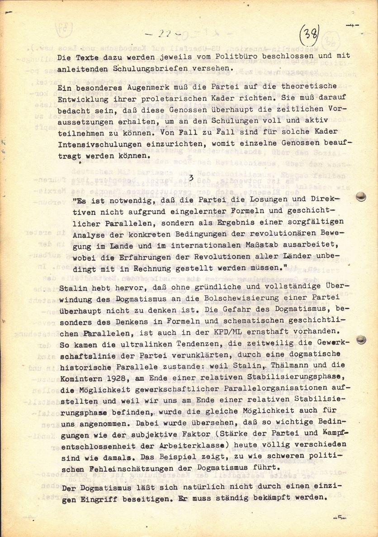 Dortmund_ML532