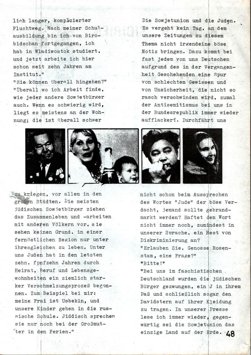 Dortmund_MSB_Sanierung_19780100_04_048
