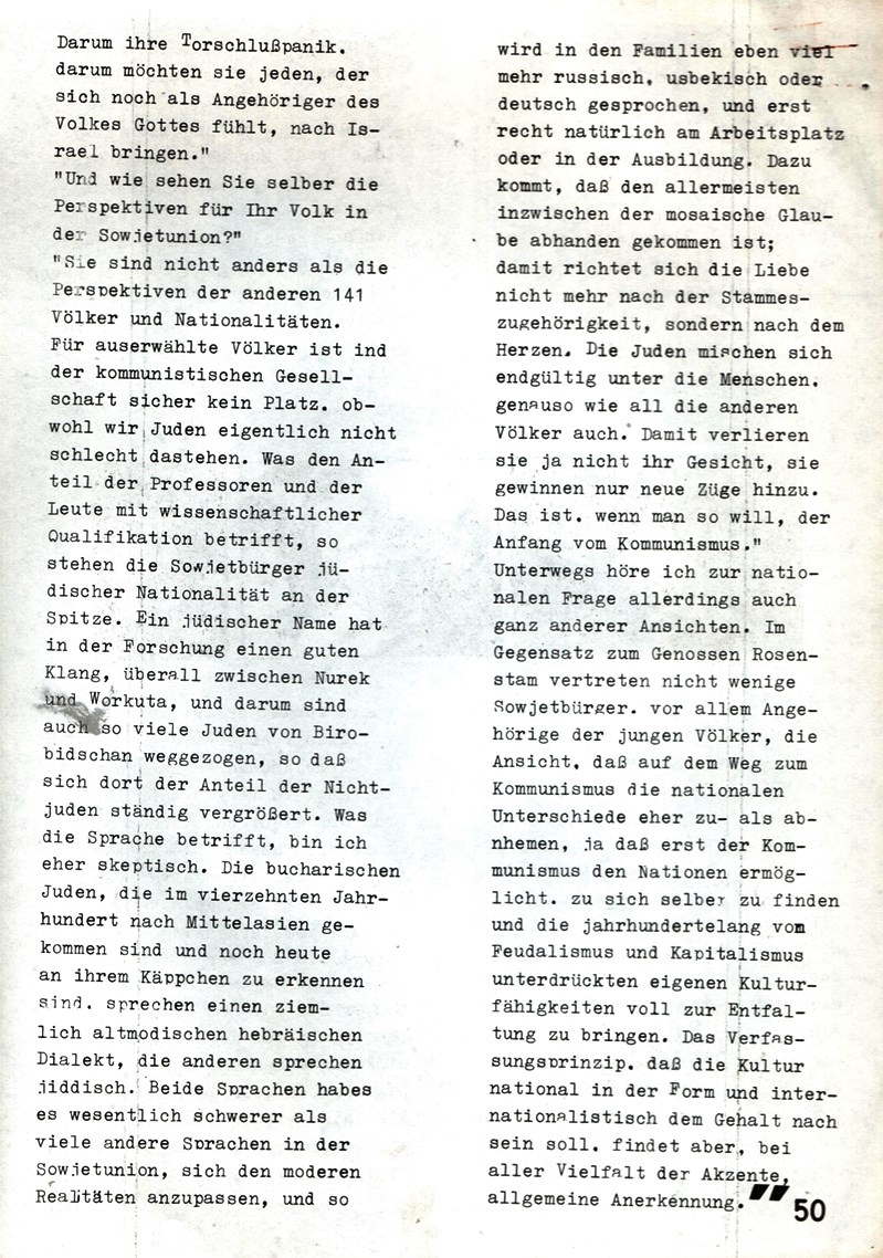 Dortmund_MSB_Sanierung_19780100_04_050