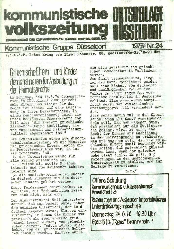 Duesseldorf_KBW120