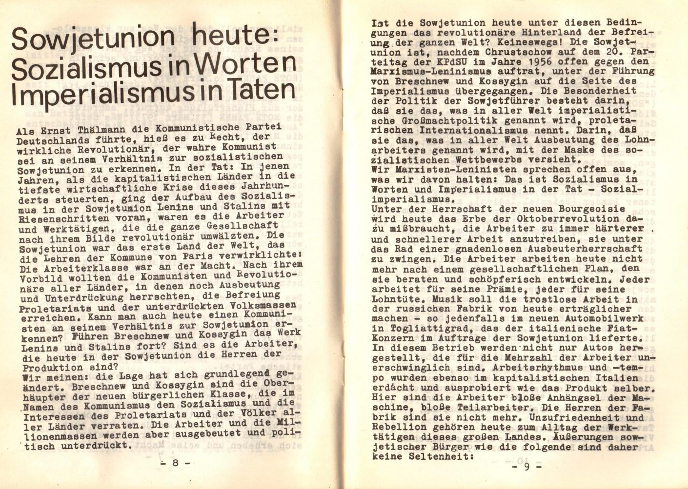 Duesseldorf_KPD_1974_Deine_Zeitung_06