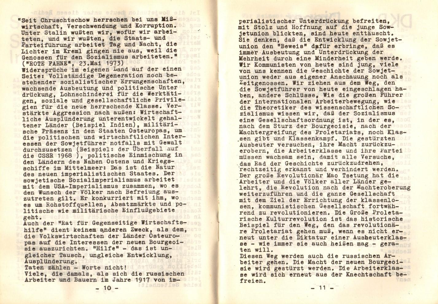 Duesseldorf_KPD_1974_Deine_Zeitung_07
