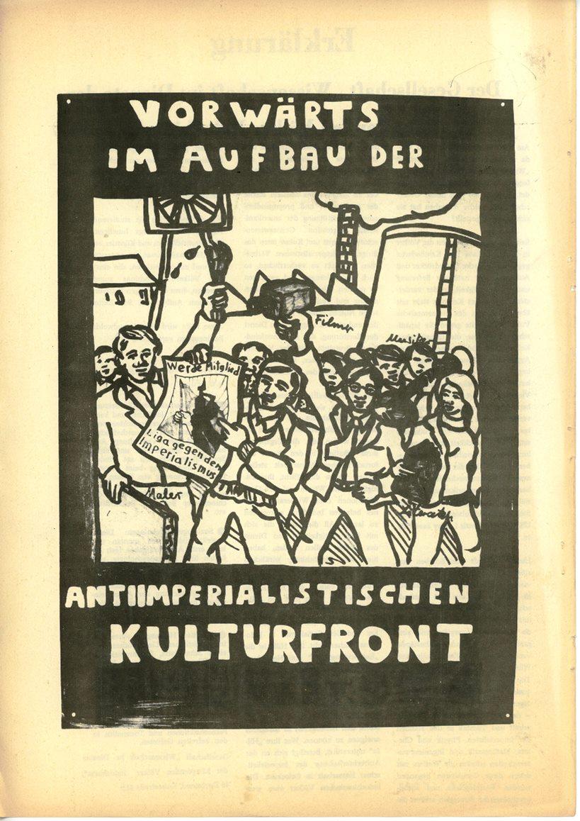 Duesseldorf_GRK_Ruhrkampf_1973_123_58