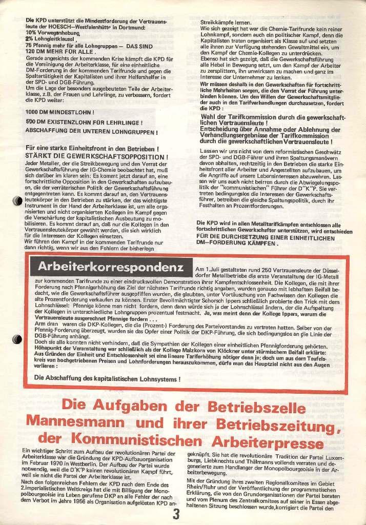 Duesseldorf_Mannesmann003