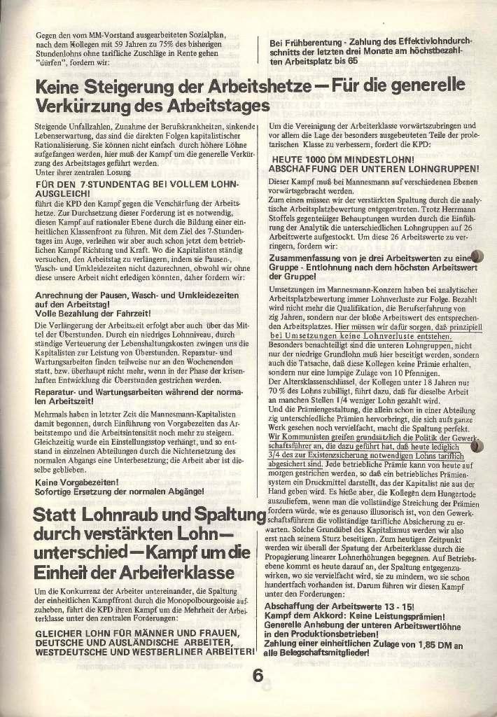 Duesseldorf_Mannesmann068