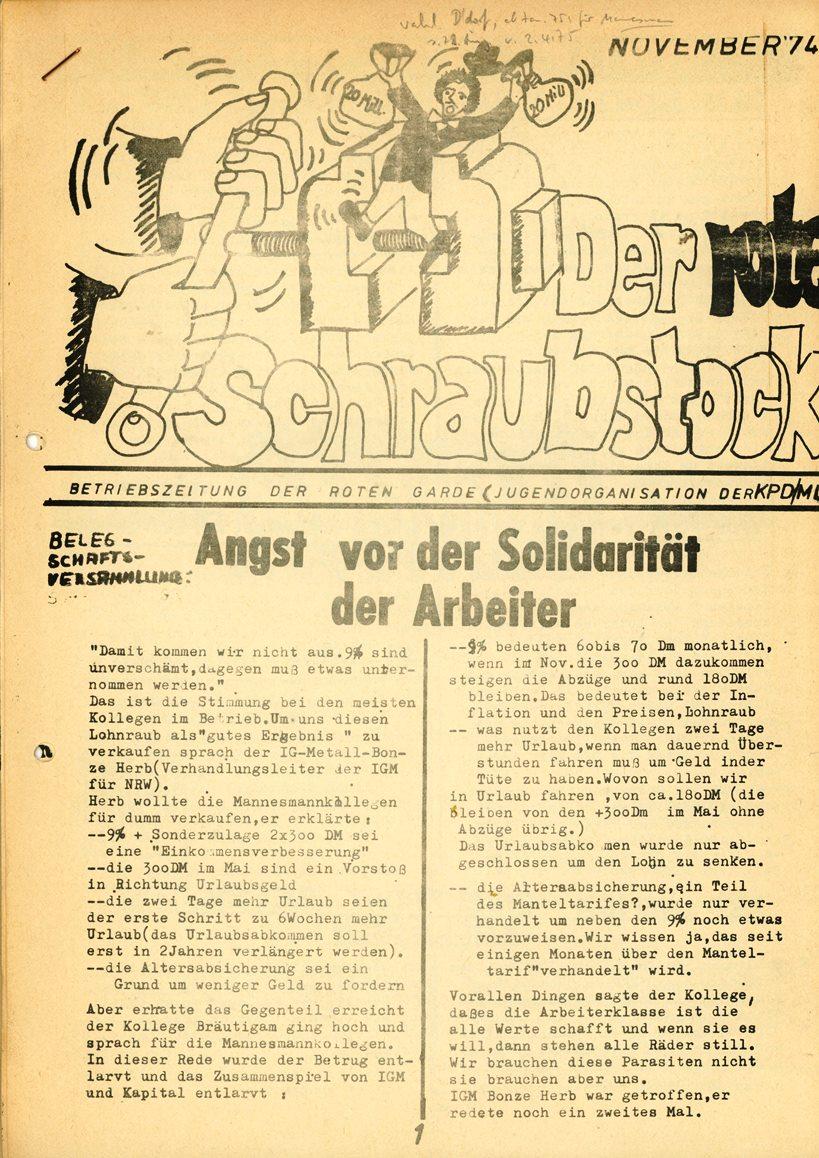 Duesseldorf_KPDML_Der_rote_Schraubstock_19741100_01