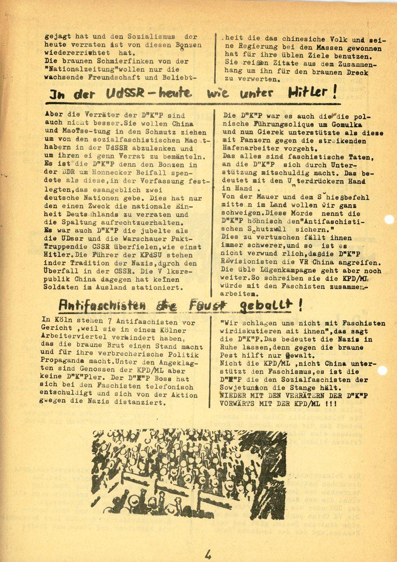 Duesseldorf_KPDML_Der_rote_Schraubstock_19741100_04