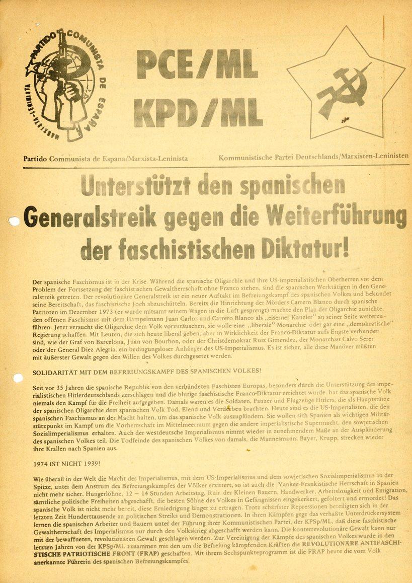 Duesseldorf_KPDML_Der_rote_Schraubstock_19741100_09