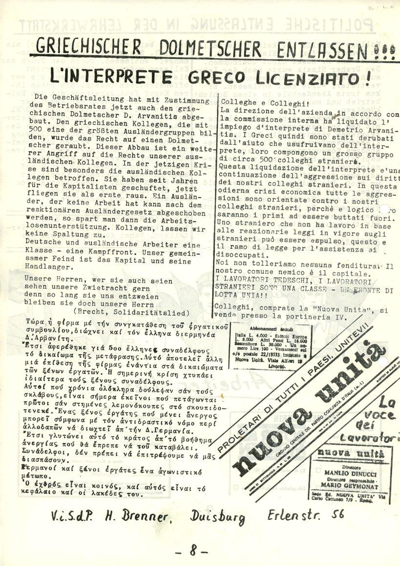Duesseldorf_KPDML_Der_rote_Schraubstock_19750100_08