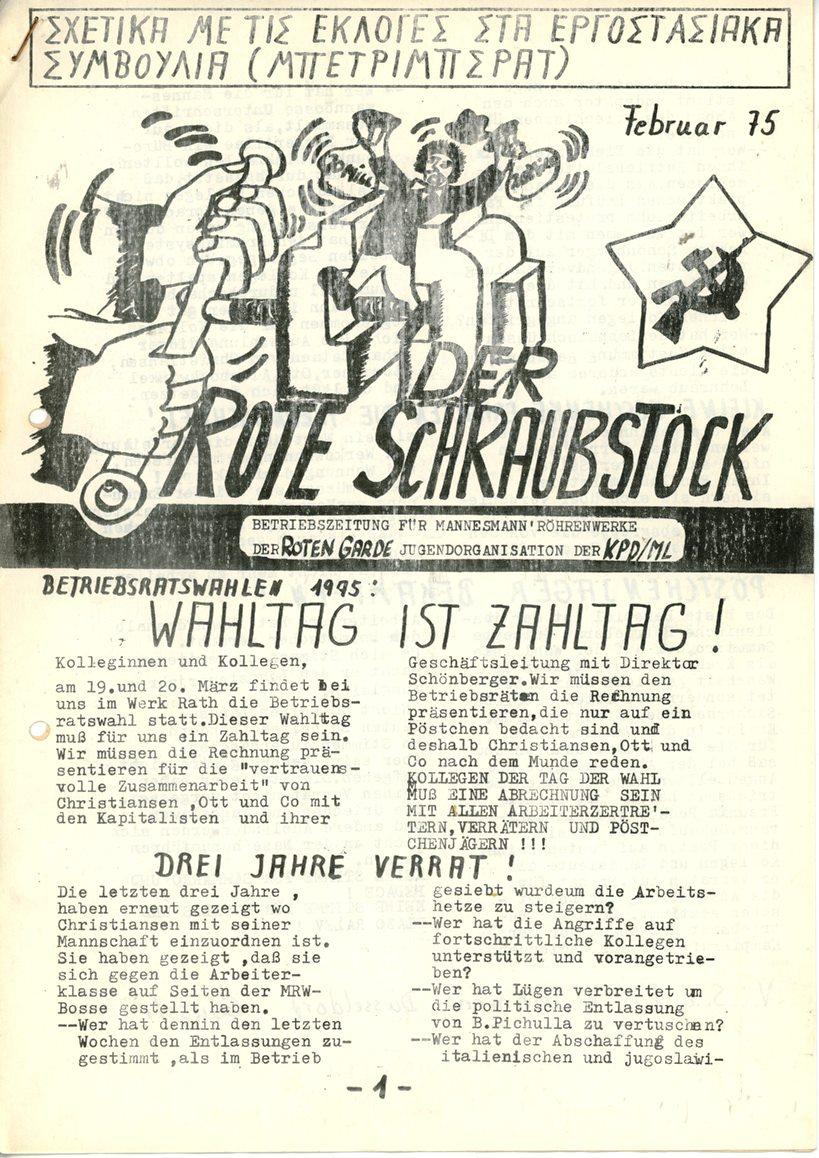 Duesseldorf_KPDML_Der_rote_Schraubstock_19750200_01