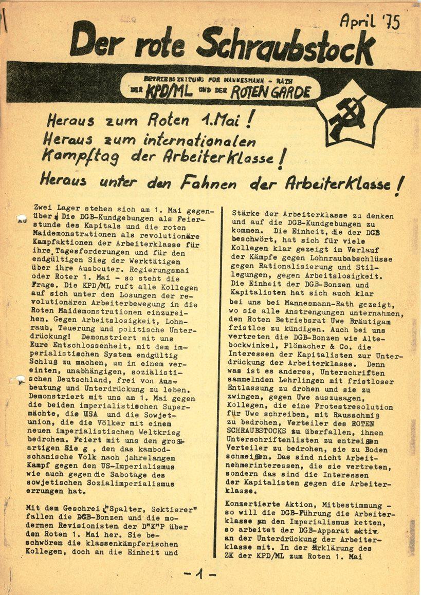 Duesseldorf_KPDML_Der_rote_Schraubstock_19750400_01