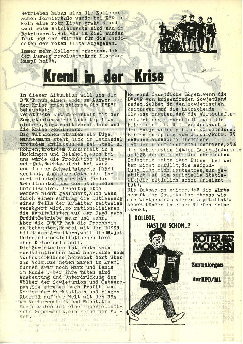 Duesseldorf_KPDML_Der_rote_Schraubstock_19750500_02