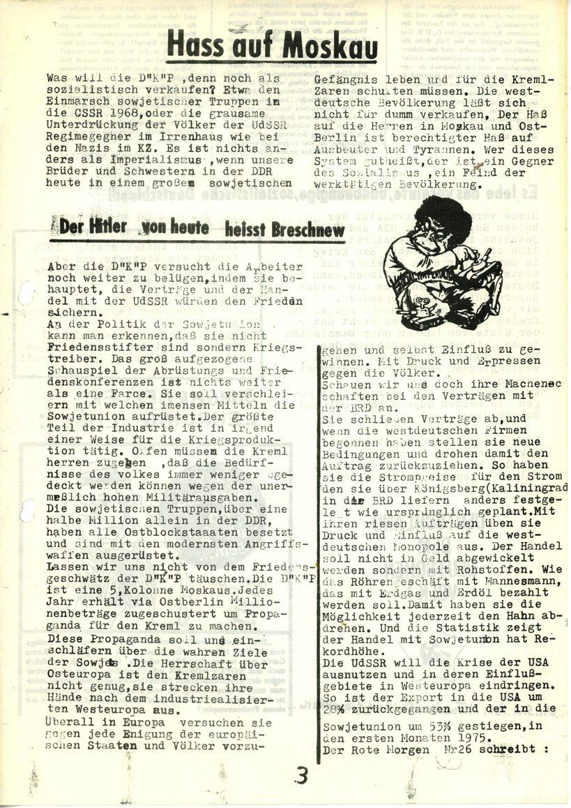 Duesseldorf_KPDML_Der_rote_Schraubstock_19750500_03