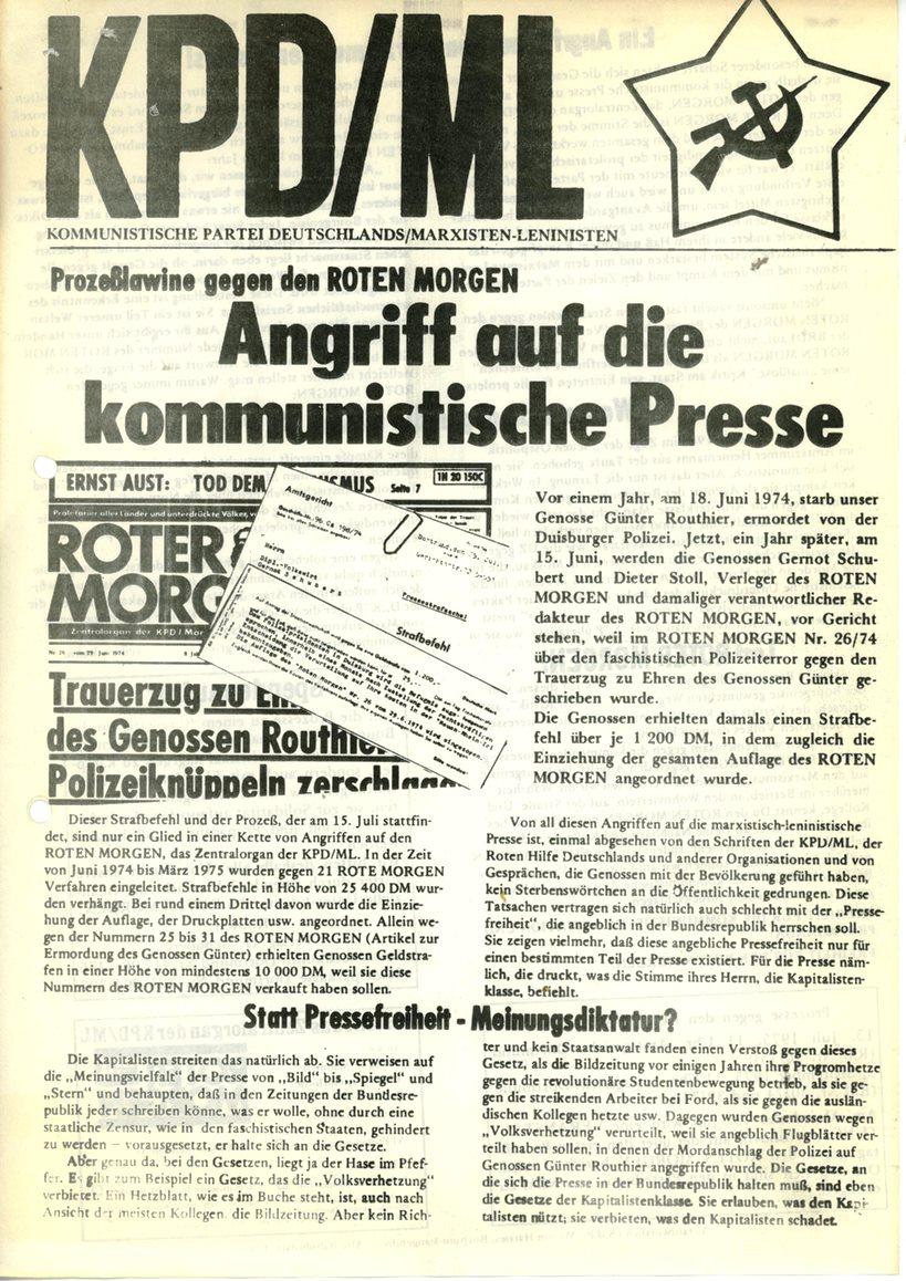 Duesseldorf_KPDML_Der_rote_Schraubstock_19750500_05