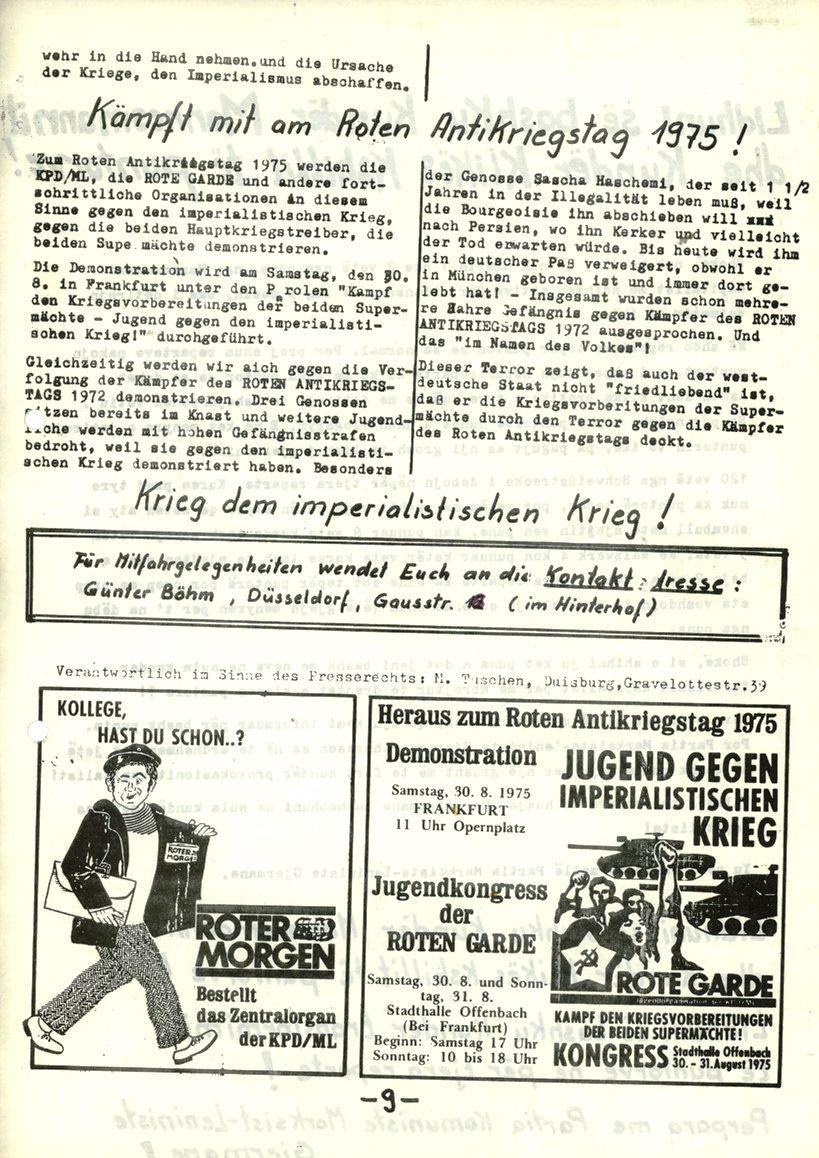 Duesseldorf_KPDML_Der_rote_Schraubstock_19750827_09