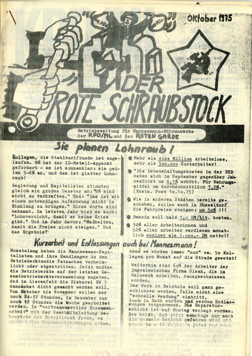 Duesseldorf_KPDML_Der_rote_Schraubstock_19751000_01