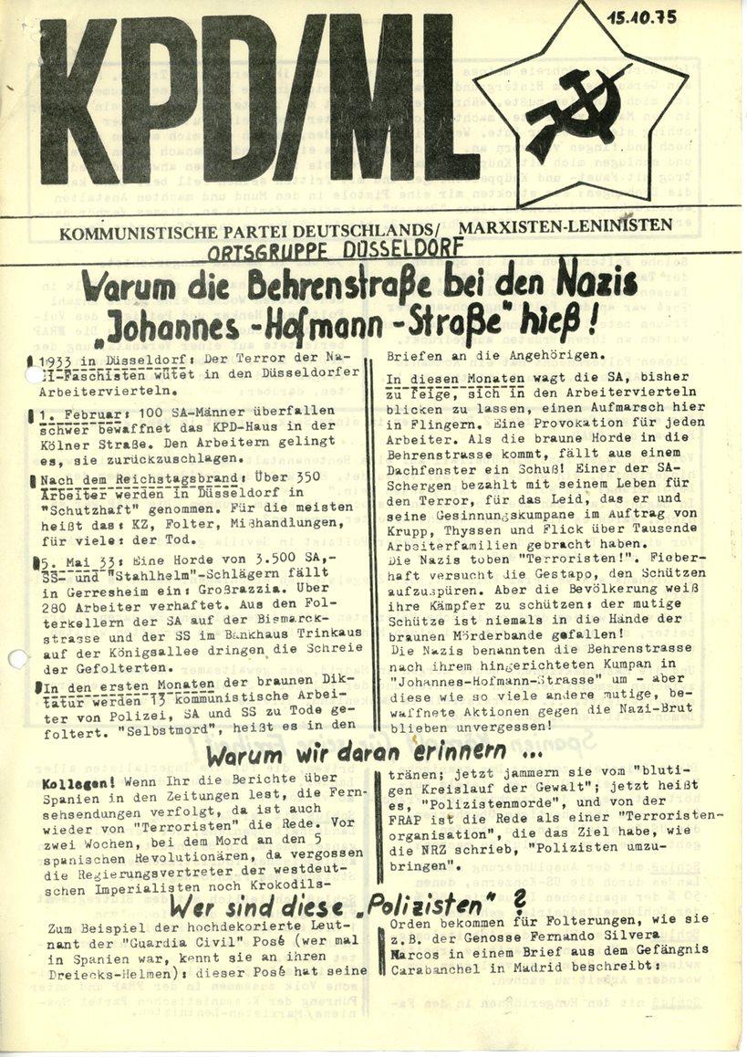 Duesseldorf_KPDML_Der_rote_Schraubstock_19751000_03