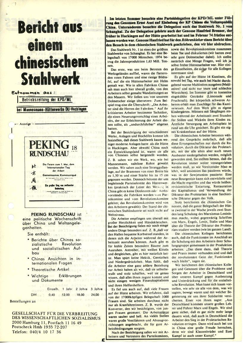 Duesseldorf_KPDML_Der_rote_Schraubstock_19760223_05