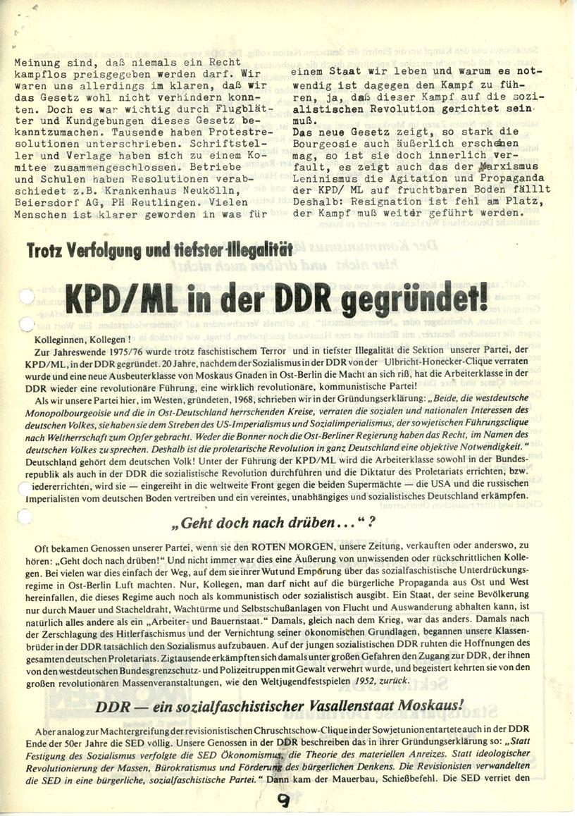 Duesseldorf_KPDML_Der_rote_Schraubstock_19760223_09