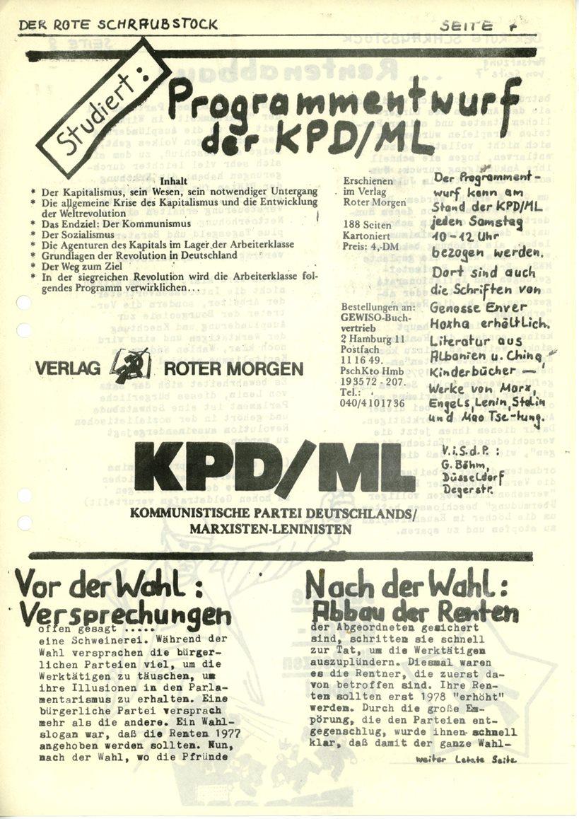 Duesseldorf_KPDML_Der_rote_Schraubstock_19761200_07