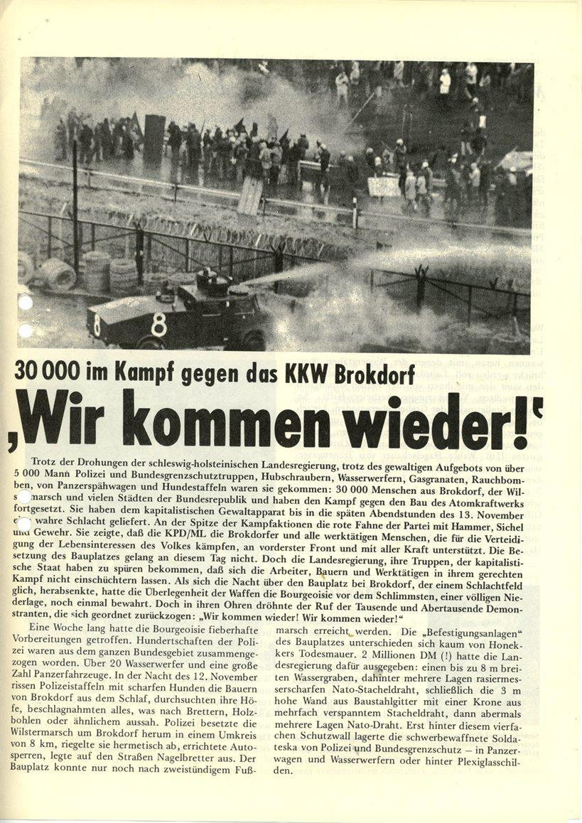Duesseldorf_KPDML_Der_rote_Schraubstock_19761200_09