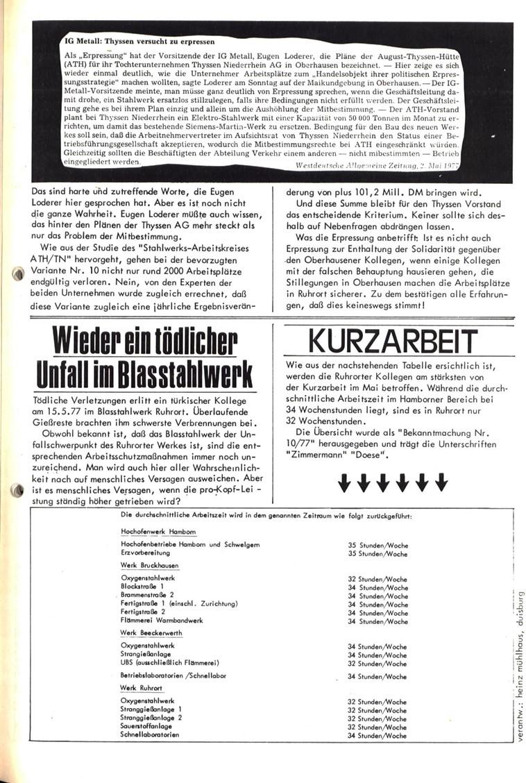 Duisburg_ATH018