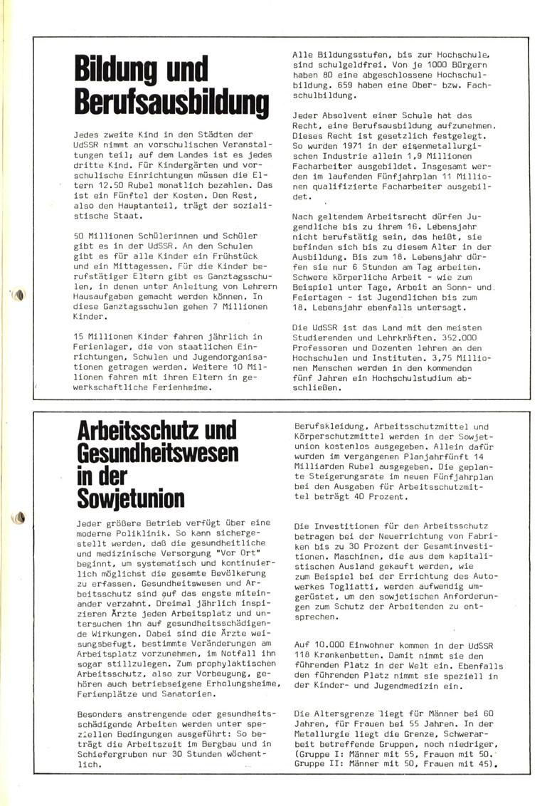 Duisburg_ATH022