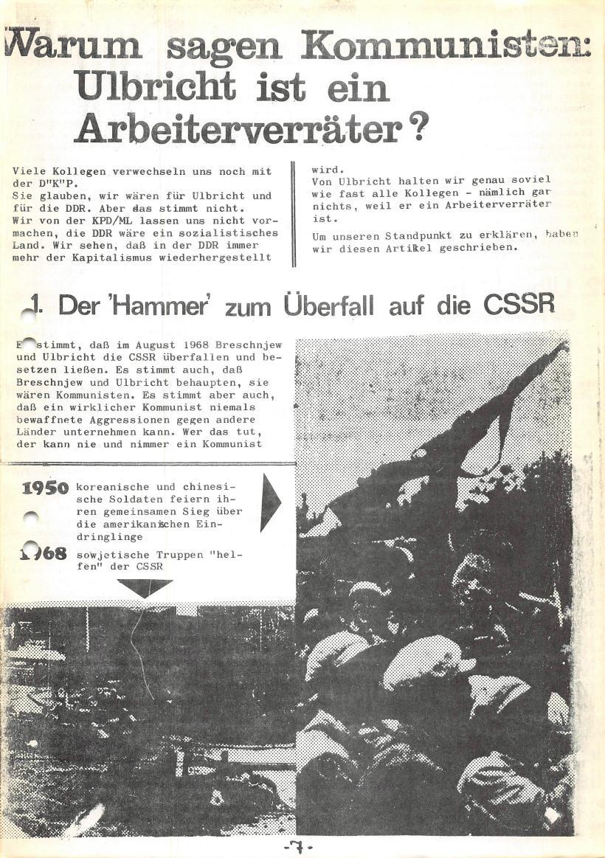 Duisburg_Demag017