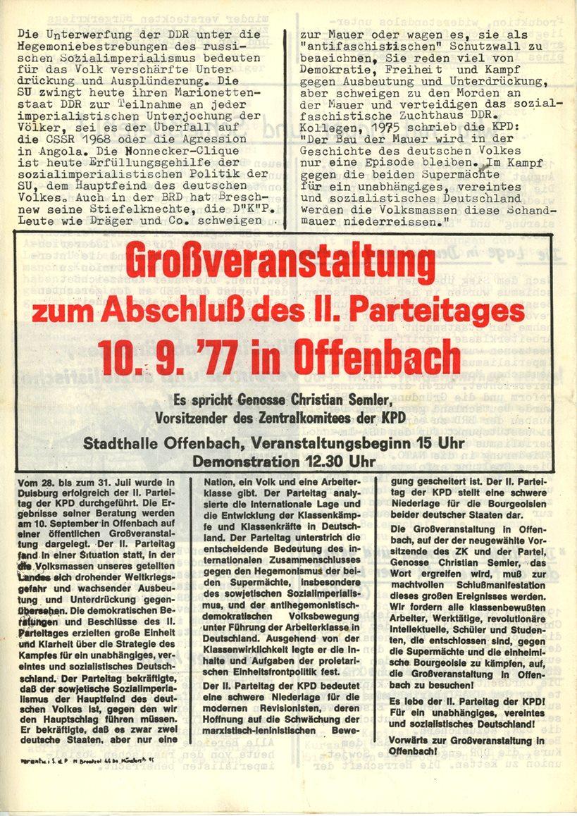 Duisburg_KPD_Abstich_19770800_08