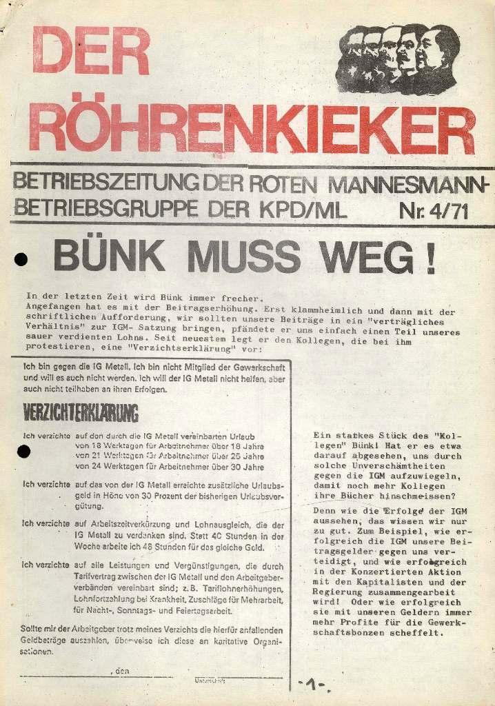 Duisburg_Mannesmann003